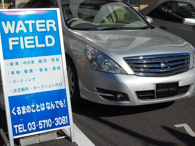 東京中央区出張車クリーニング